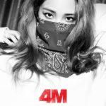 Thông tin thành viên Jihyun - 4Minute