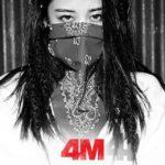 Thông tin thành viên Gayoon - 4Minute