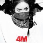 Thông tin thành viên HyunA- 4Minute